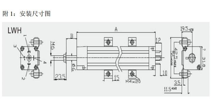 lwh系列-模拟输出直线位移传感器