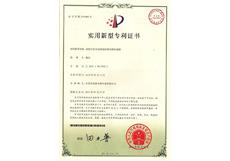 线轮补偿式高精度拉绳位移传感器-专利证书