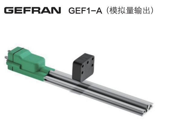 杰弗伦GEFRAN/GEF1-A位移传感器