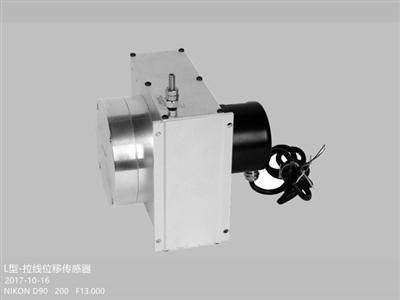 XL型-拉绳位移传感器