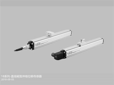 德敏哲18系列-模拟电压输出型位移传感器