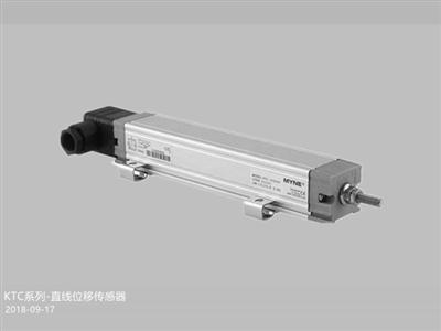 KTC系列-通用拉杆式位移传感器