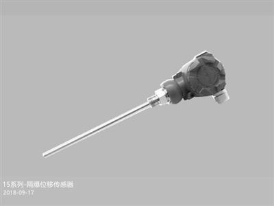 德敏哲15系列-隔爆型磁致伸缩位移传感器